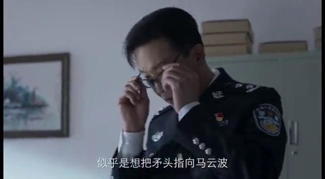 破冰行动,专案组稽查毒枭精彩片段。