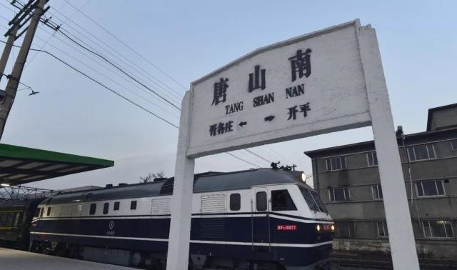 中国最古老的两个火车站:已有137岁,至今还在运营