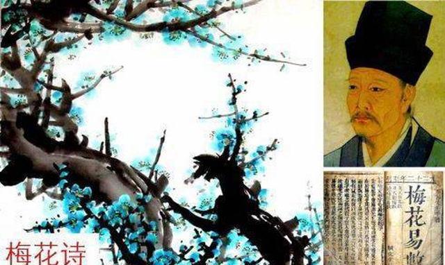 周易应用史上最经典案例:邵雍梅花诗预言,让人叹服的占卜神技
