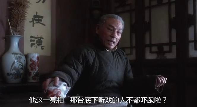 霸王别姬:亲生母亲为了丢儿子进戏班,竟然亲手砍下儿子的手指!