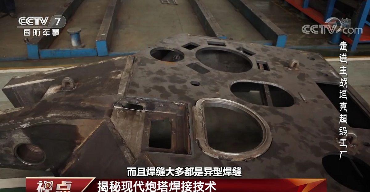 首见,15式轻型坦克装配全过程