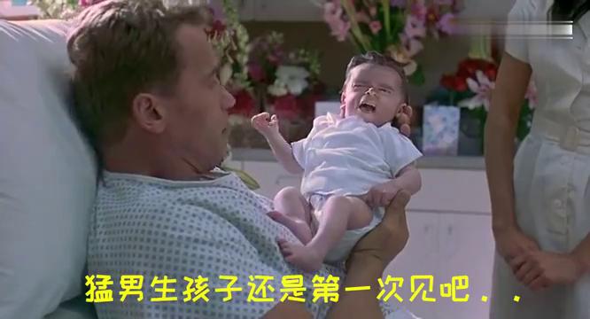 科幻片《魔鬼二世》,令男人怀孕的药出现,男科学家主动申请生娃