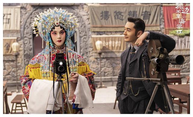 尹正调侃黄晓明: 去你公司上班月薪多少? 黄晓明八字回答显情商