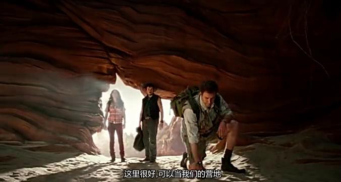 探险小队以为自己是第一个发现新世界的,不料洞穴内藏乾坤
