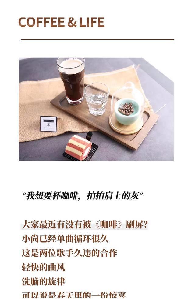 @咖啡星人,LANA COFFEE拉纳咖啡请客啦!
