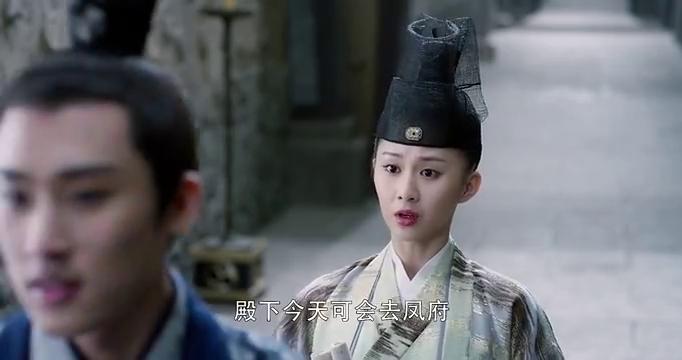 醉玲珑:鸾飞有些期待地看向元溟,问他是否还会去凤府