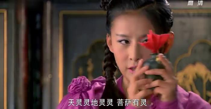 阿紫以为这瓶毒药是圣水,只想让萧峰爱上自己,殊不知就是毒药