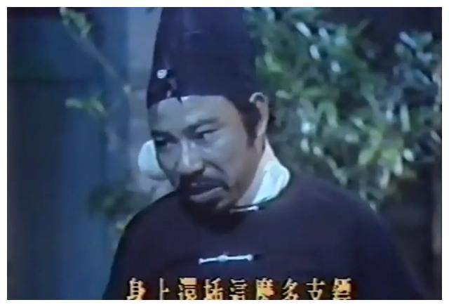 最丑的窦一虎陈松勇,电影作品竟然比歌仔戏多