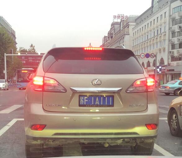 """南通濠西路街头实拍雷克萨斯RX350,车牌""""1111""""相当顺口!"""