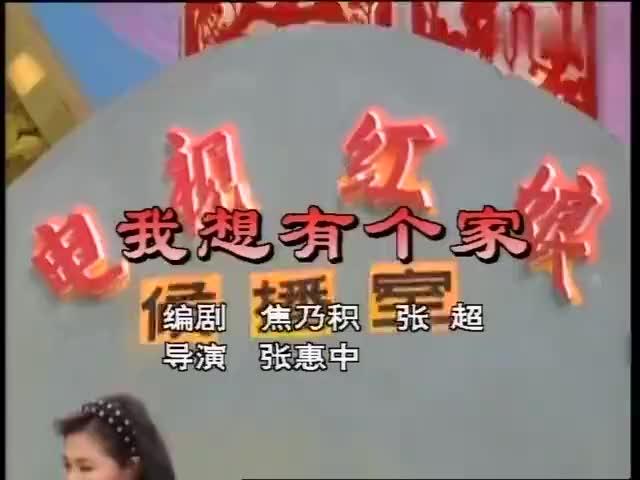小品:我叫赵英俊,35岁,实际年龄跟长相有误差,这属于表面老化