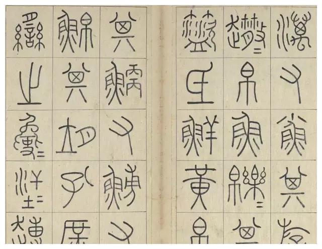 """他临摹古人书法,和原帖十分相近,被誉为""""临帖复印机"""""""