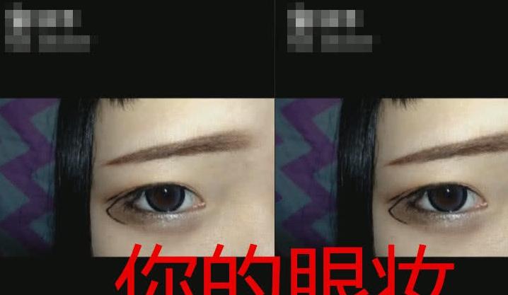 你的眼妆VS情敌的眼妆,差距大到想自闭,怪不得男神懒得瞅你