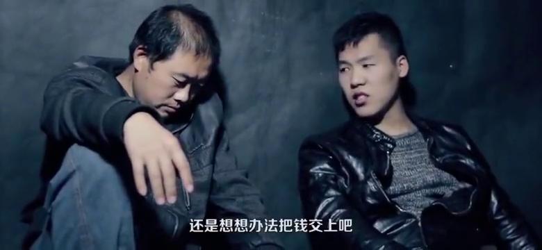 影视:农民工误入神秘组织,逃出后又被抓回,一首歌唱哭同伙