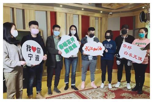 不忘初心逆风前行 宁波广播推出公益歌曲《春暖花开解危城》