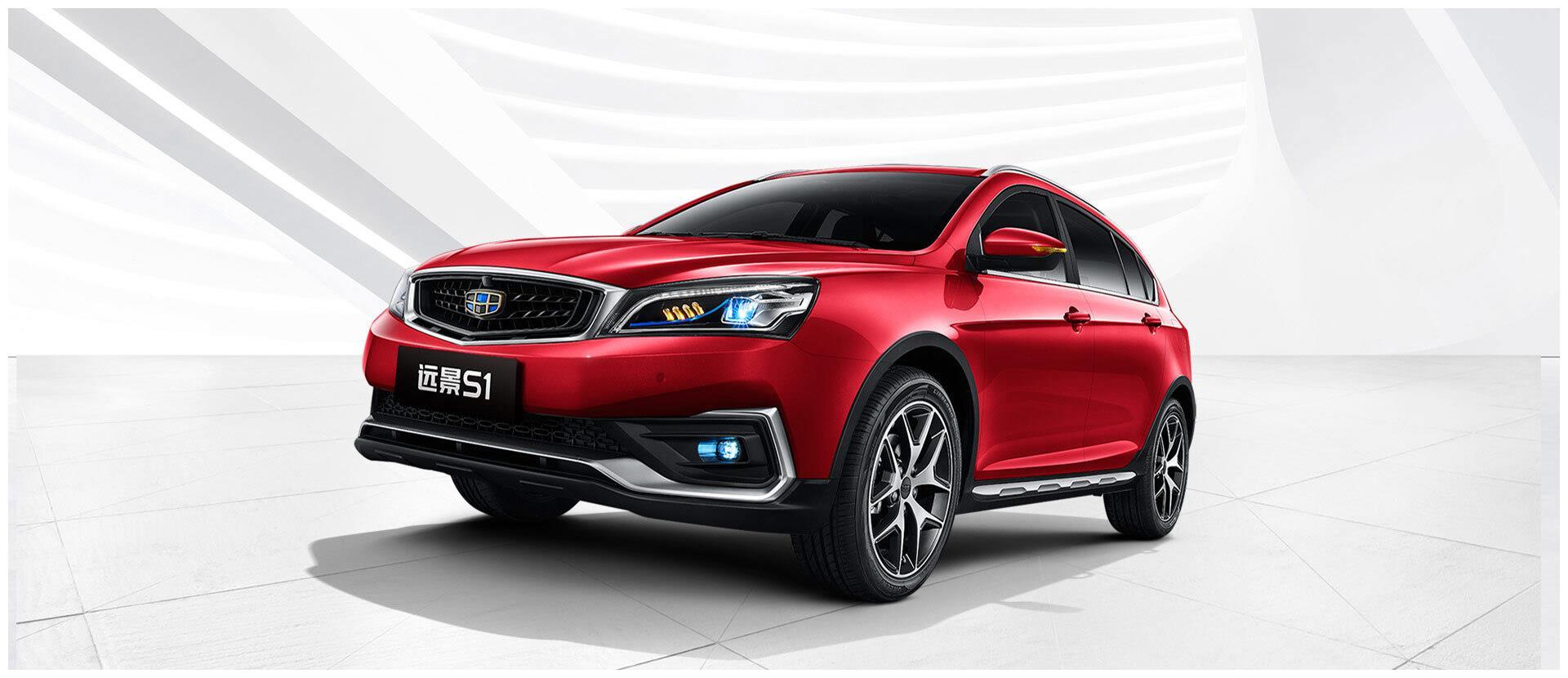 6万元内的国产小型SUV的远景S1和CS15选谁好?