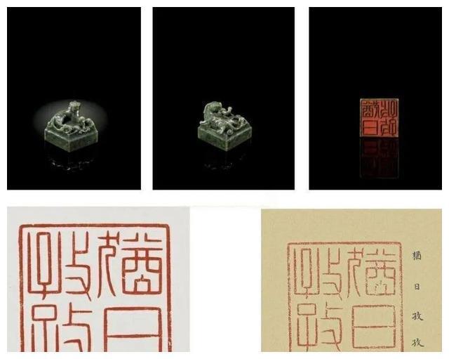 圆明园被掠文物?香港苏富比三件乾隆御玺上拍