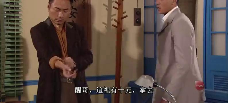 巾帼枭雄:排骨看到刘醒痛哭的样子,希望他能中奖