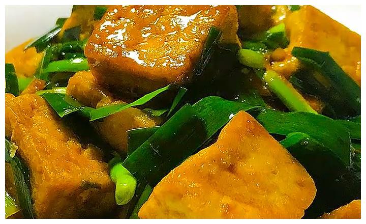 韭菜炒豆腐,鲜香营养,大厨新技能:味道更鲜,更营养