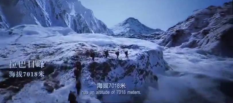 攀登者:登山队第一次进行拉练,遭遇各种问题