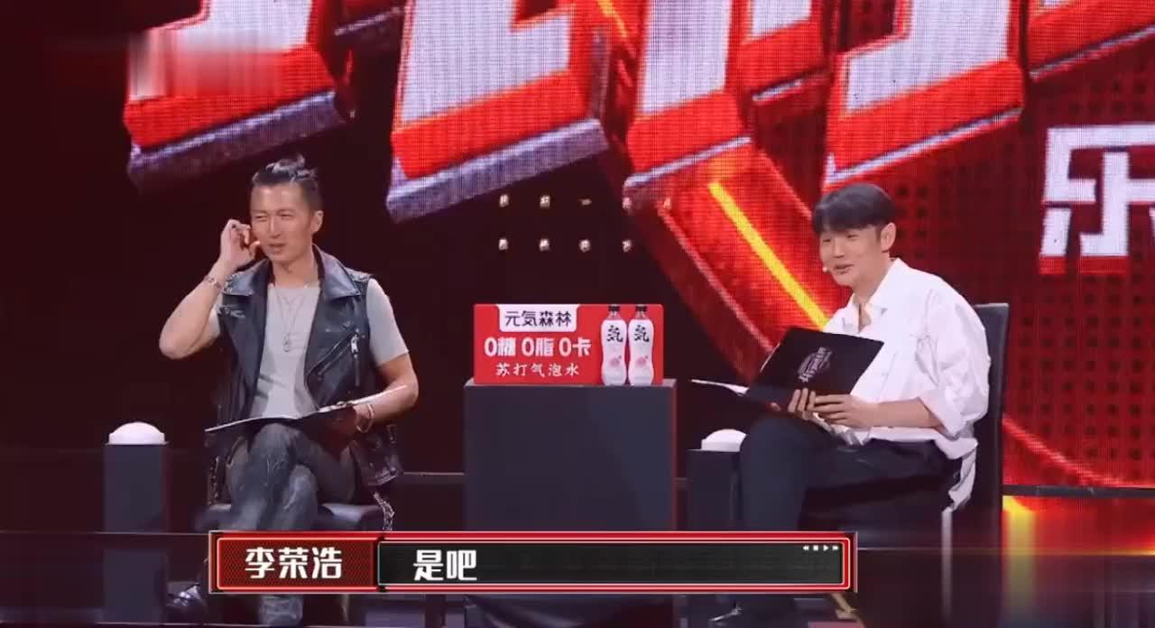 《我们的乐队》王俊凯加每个人的微信,关于音乐的意见都是秒回