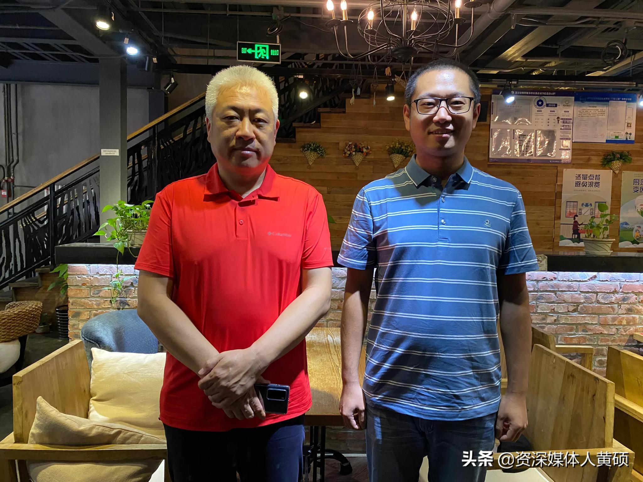 黄硕谈张笑君:面向市场 准确开发旅游资