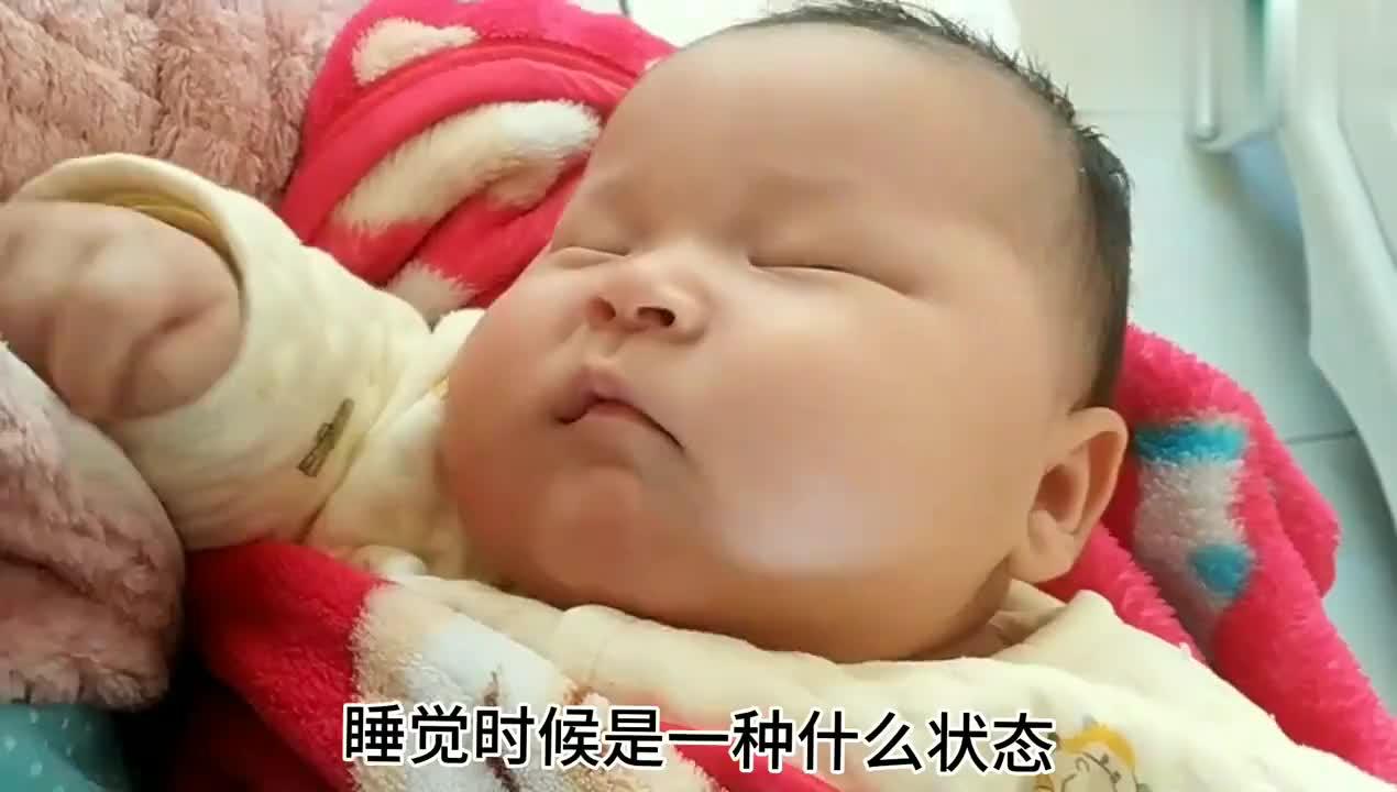 2个月大的宝宝,用一只眼睛偷看人,睡觉都在笑,真是个机灵鬼