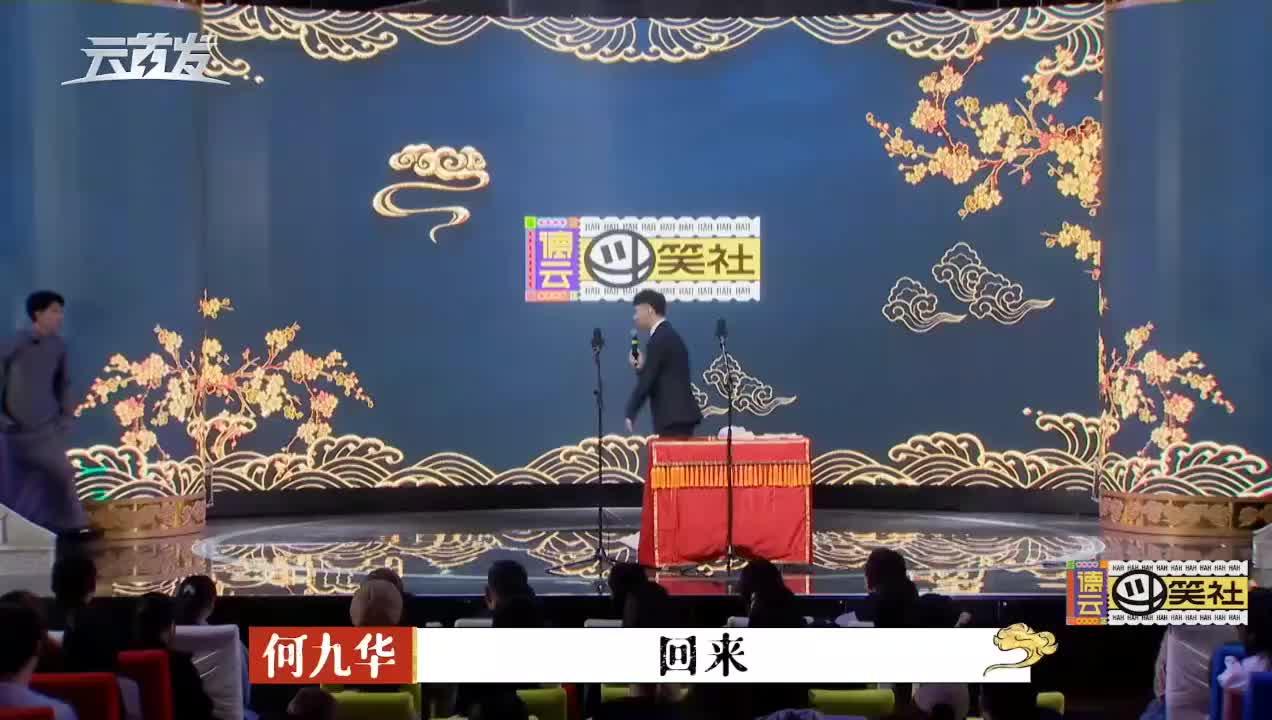 高圆圆送的花篮,秦霄贤捧着爱不释手,简直太激动了!