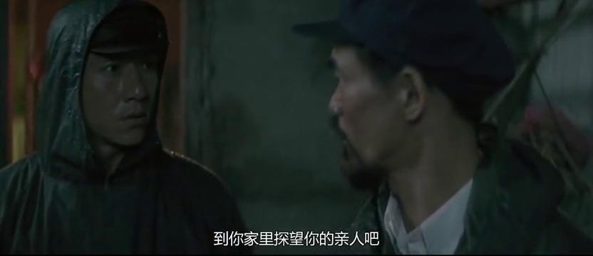 警察故事3:豹哥带人去查陈家驹的底细,没想到这是场戏