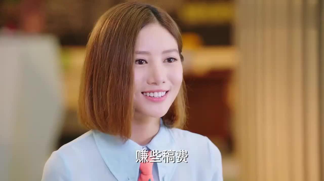 张雨欣想让李云哲垫付出国留学费,果然李云哲上当了