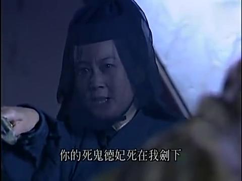 幻影神针大结局:小伙武功盖世大败师太,日月玄光直接射穿大魔头