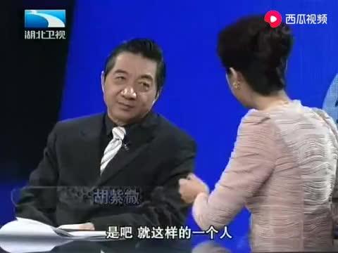 张召忠:朴槿惠与中国渊源深厚,精通中国儒教文化历史