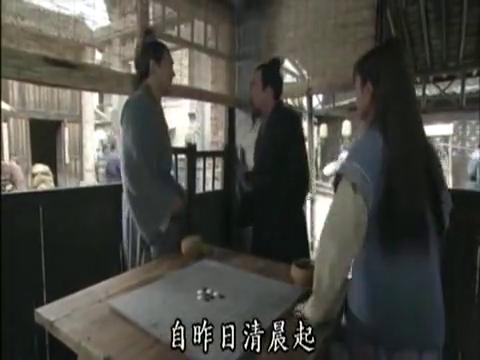 刘知县着急找到宋慈,询问凶手没有找到,还有闲心情坐着喝茶