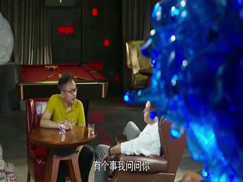 林建国感觉李海对晓菲的感情不寻常,李海认为是周兴背后捣鬼