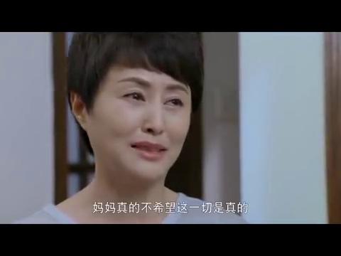 情谜睡美人:老妈的两个女儿居然让她这么痛苦,真是太不孝顺了!