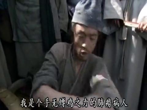 穷酸男子病重的母亲买猪腰子,上集市买东西被人误认是小偷