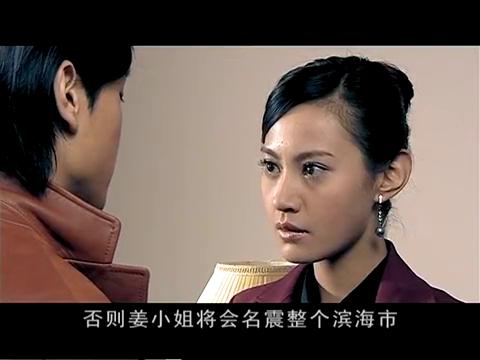 林峰逼迫雨菲帮自己圈钱,还说自己胃口不大,只要一点点