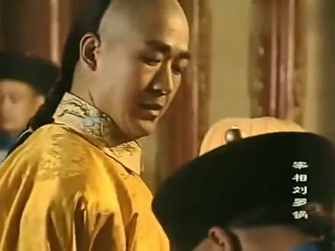 宰相刘罗锅:乾隆选才选美同天进行,为了复考,他杀了80名官员