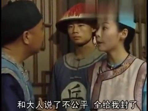 纪晓岚:和珅贪污被抓个正着,老奶奶:是给你的钱给少了吗!