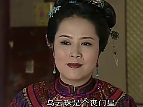 佟母:乌云珠是丧门星!她进宫后佟腊月被当成了没人要的破鞋子