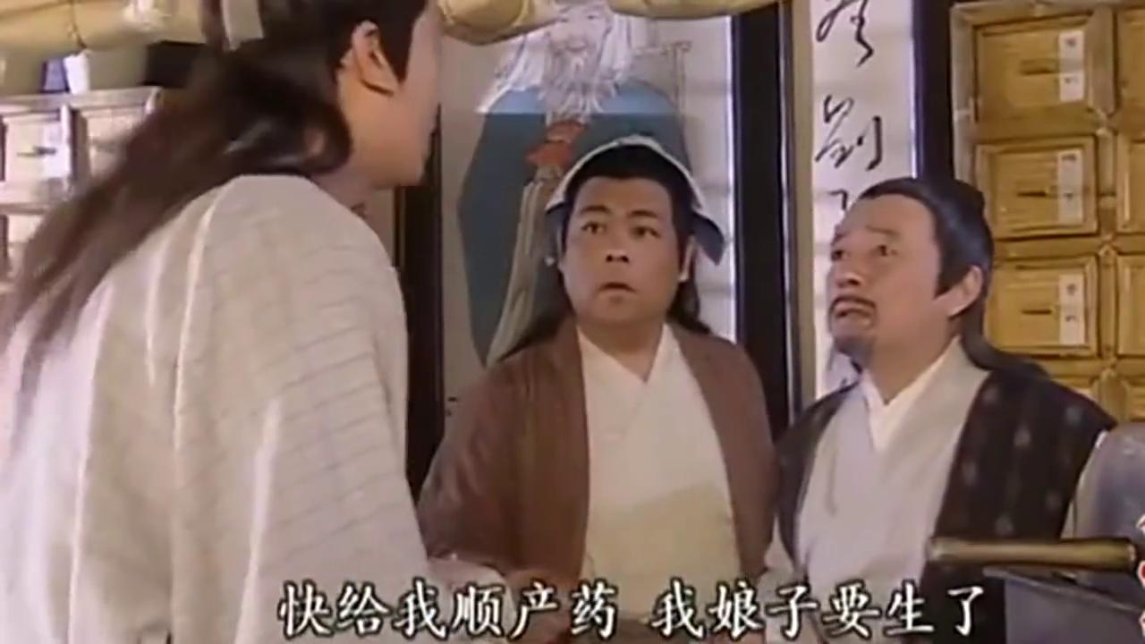 白素贞帮助难产孕妇生下孩子,得到在人间的第一滴眼泪
