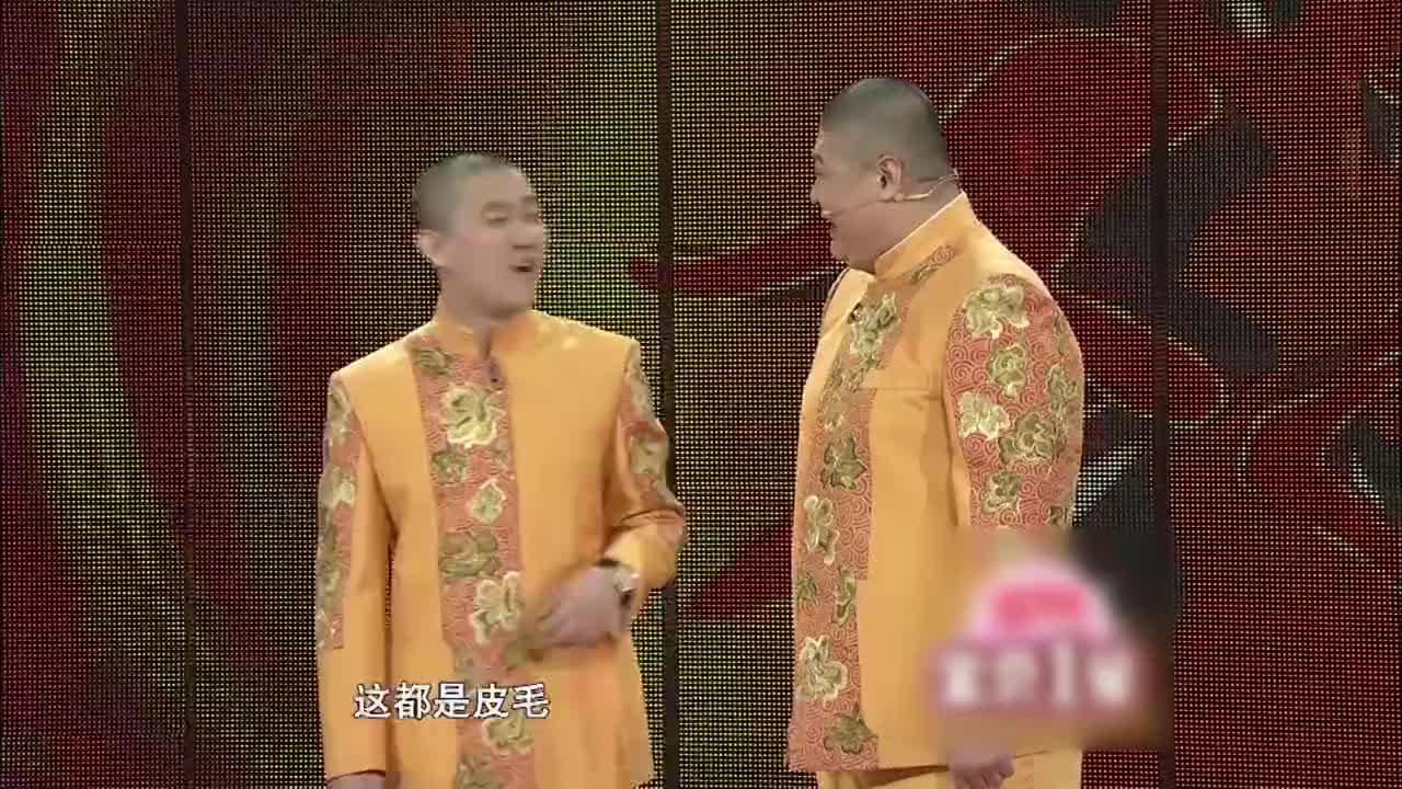 曹云金恶搞蔡琴经典曲目一本正经的瞎唱观众居然还热情鼓掌
