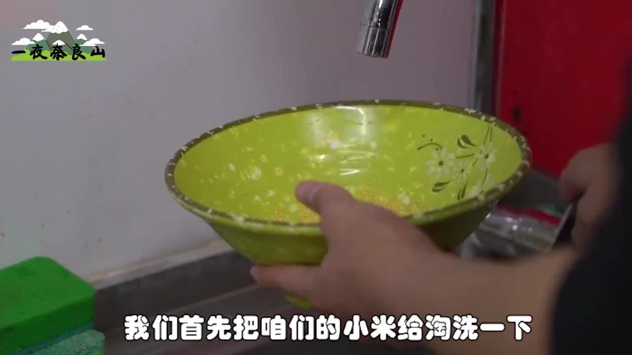 熬小米粥切记不可只用清水多加这一步黏稠好喝不粘锅快学学