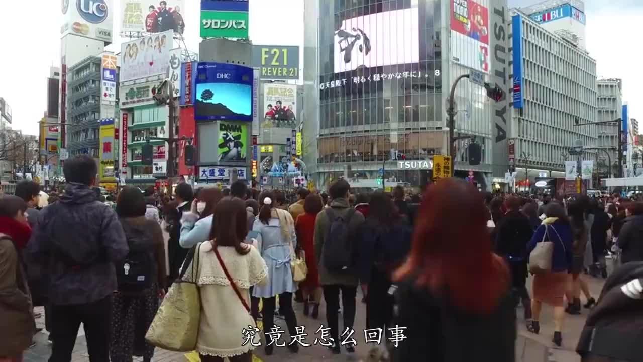 大批日籍华人掀起回国潮但被中国拒之门外到底怎么回事