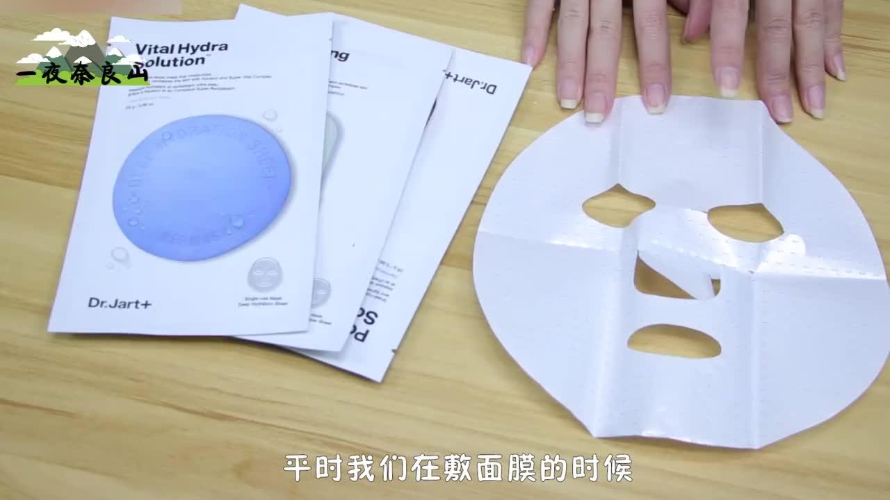 面膜里的塑料纸真厉害好多人都给扔了难怪敷了没效果
