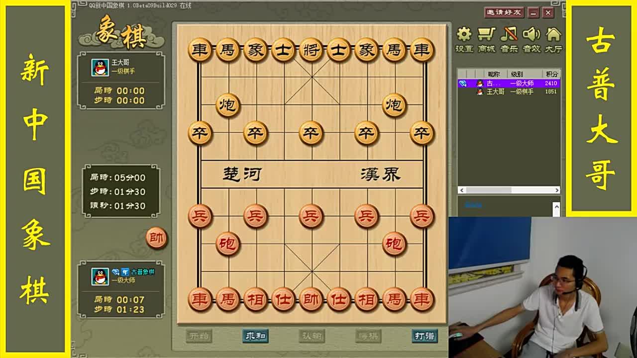 中国象棋实战:对战一级棋手,车炮九宫戏耍