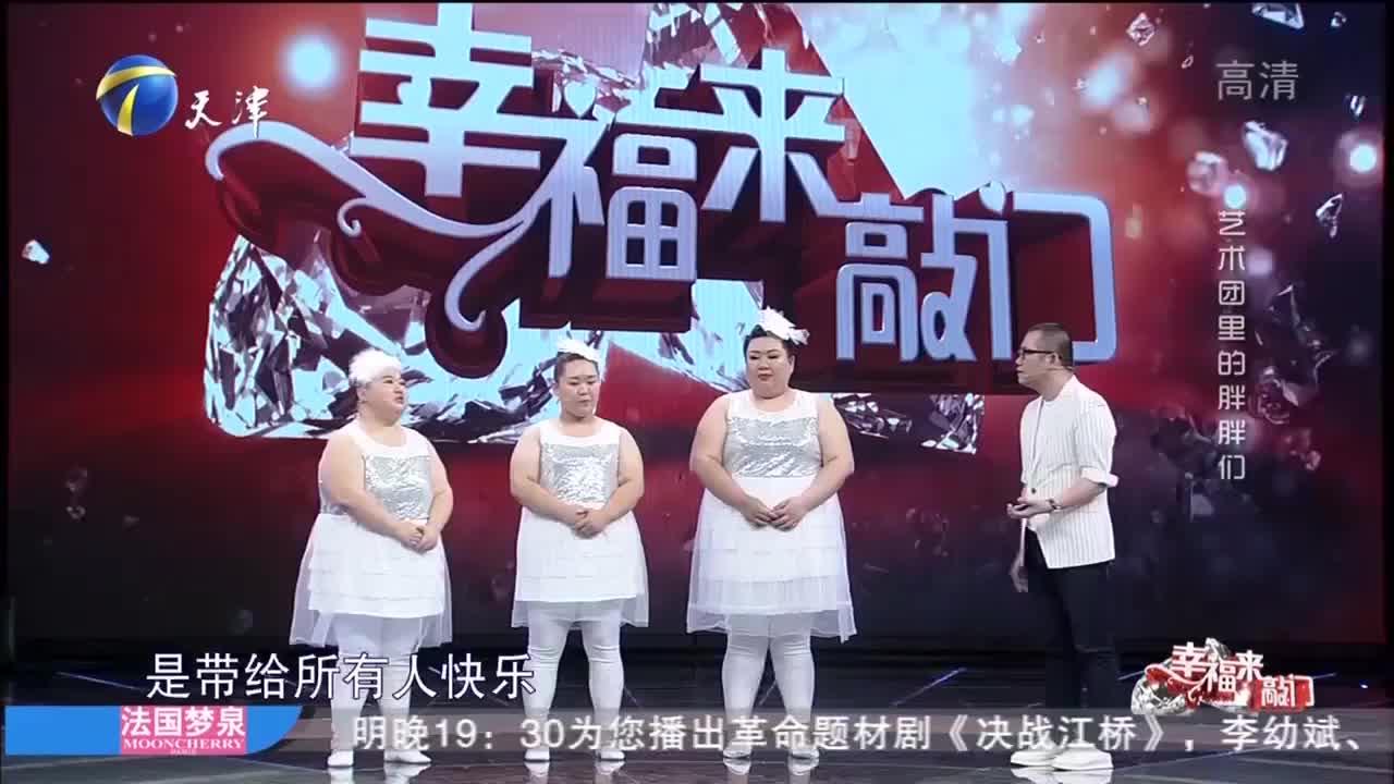 胖姑娘讲述生活中的快乐,因肥胖遇到各种尴尬事,涂磊都忍不住了