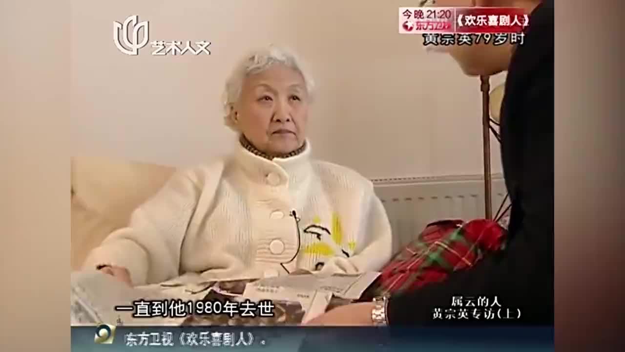 黄宗英吐槽赵丹老师演谁就活成了谁看完下面这段不得不佩服