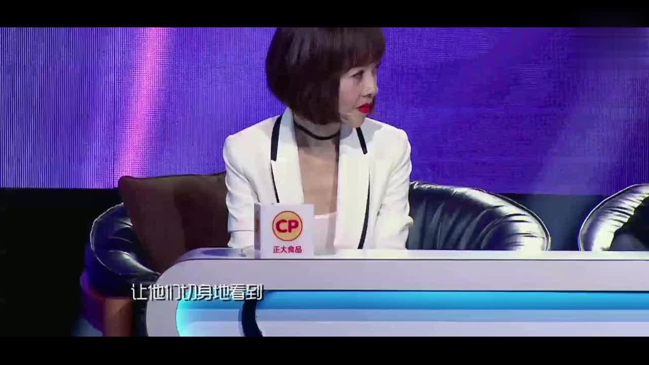 《演说家》解放军在中国梦就在军人讲述无名烈士碑往事感动全场