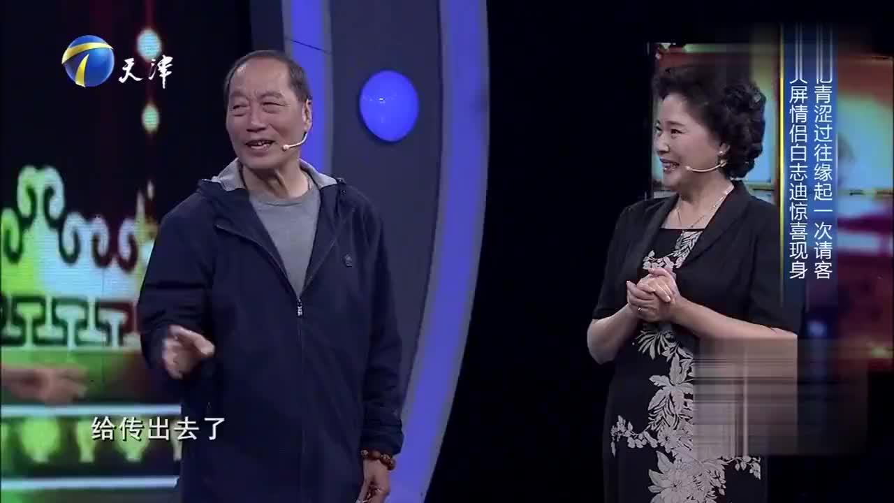 """演员白志迪自曝最近拍戏演""""光棍儿"""",王为念:下次推荐我去演!"""