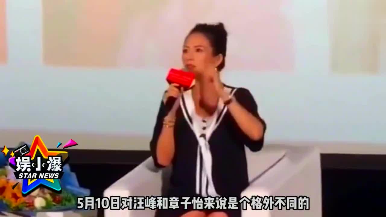 汪峰宣布妈妈离世,生前一段采访,还原章子怡与大女儿不和传闻